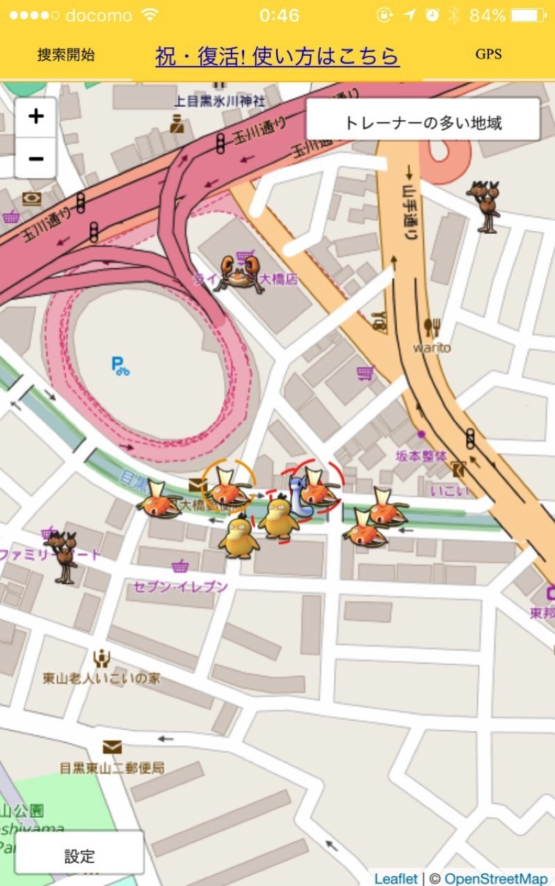 Pokemon go map app3