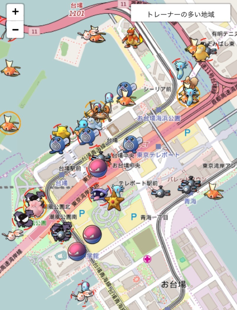 pokemon go」で今も使えるマップアプリ。アップデートが来るまではこれ