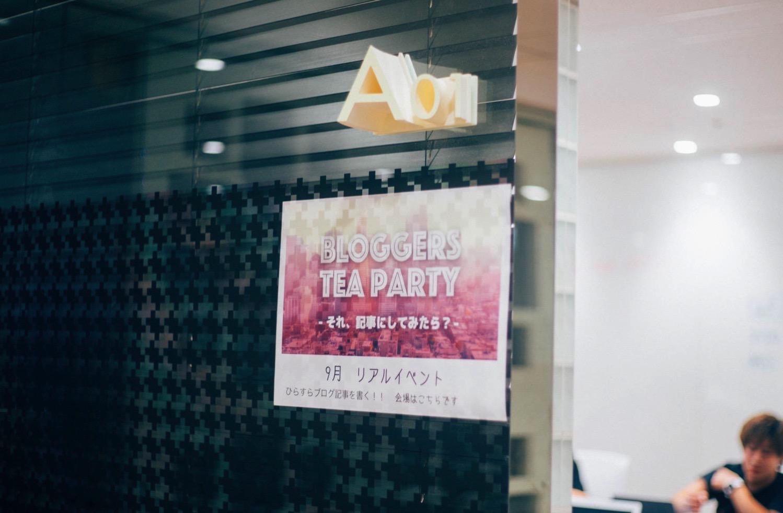 Bloggers tea party 2