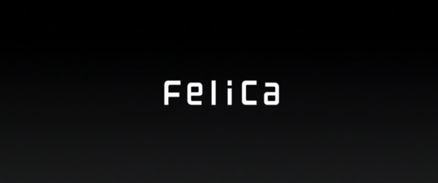 Iphone7 felica 4