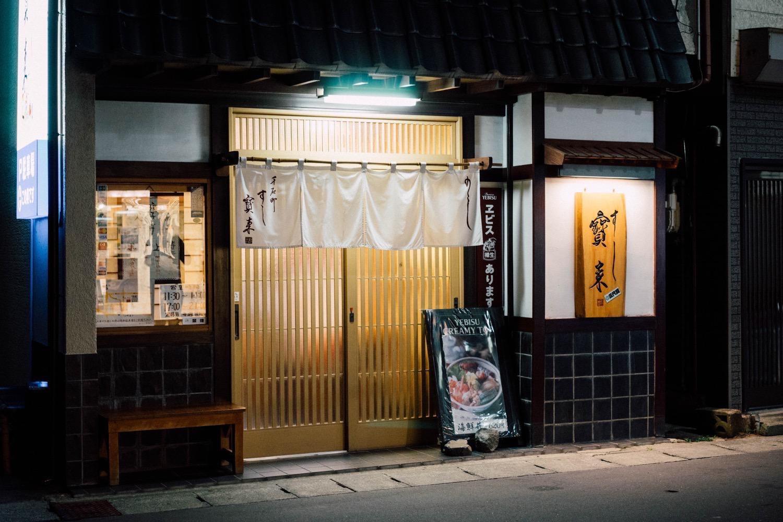 Ishinomaki 1 13