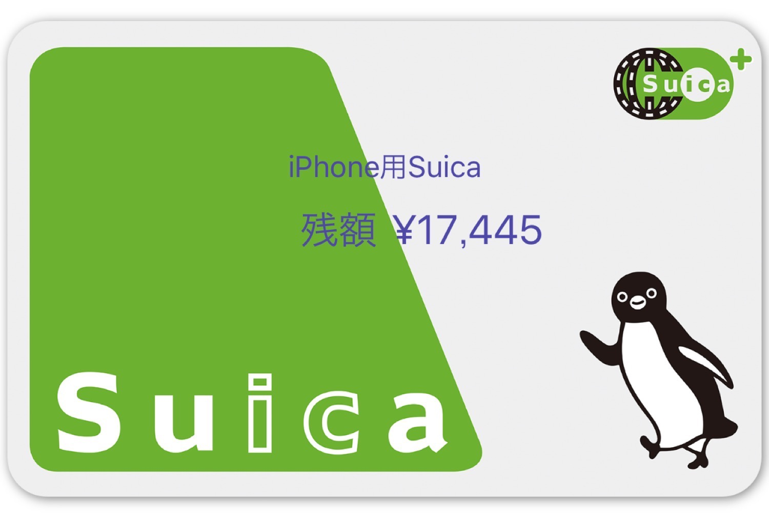 IPhone7 Suica Apple Pay 15
