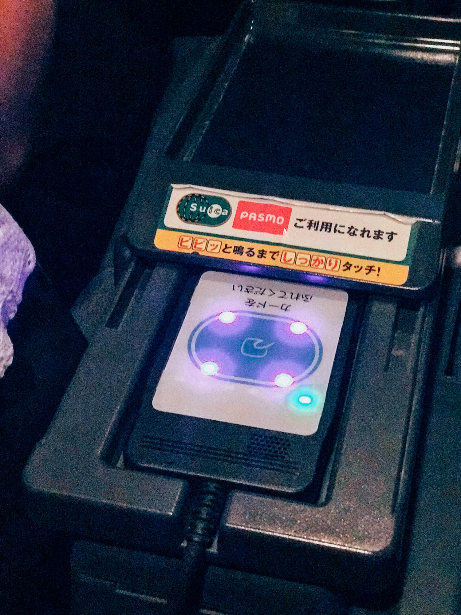 IPhone7 Suica Apple Pay 26 10