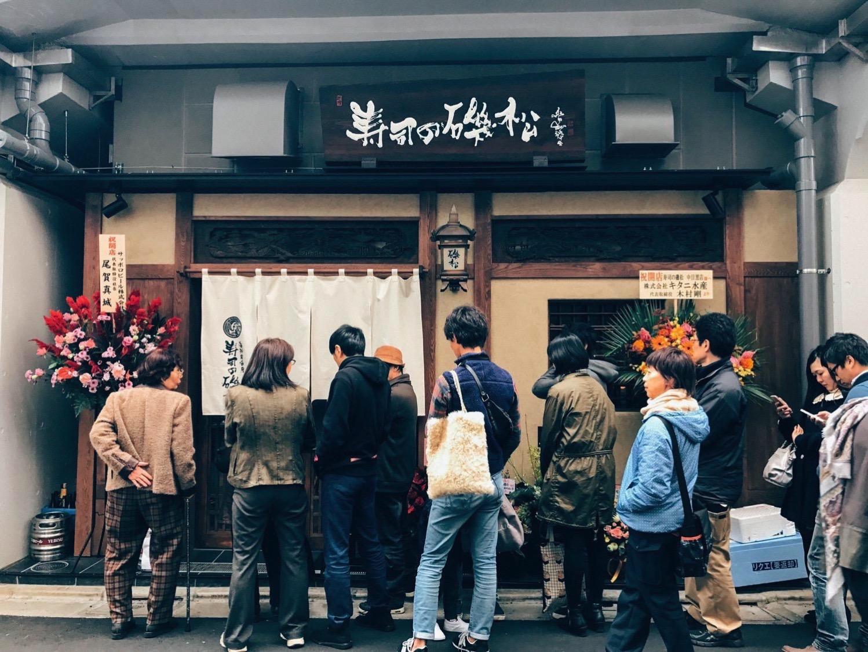 Nakameguro koukashita project 12