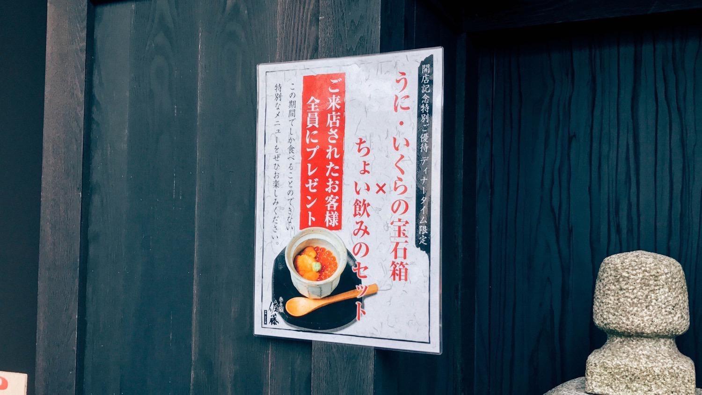 Nakameguro koukashita project 9