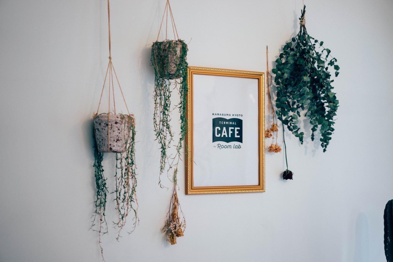 Terminal cafe 2