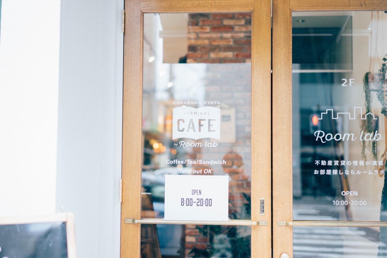 Terminal cafe 9