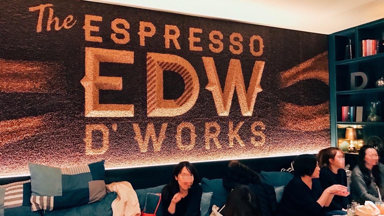 ESPRESSO D WORKS 5