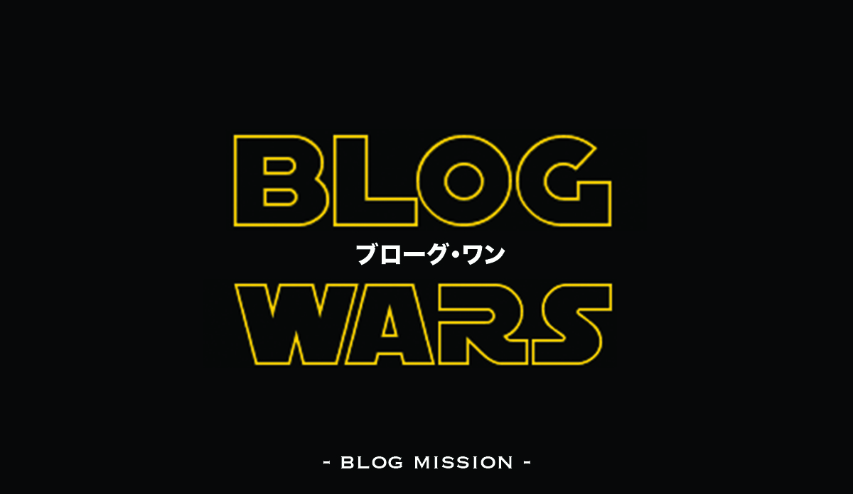 Blogwars blog one