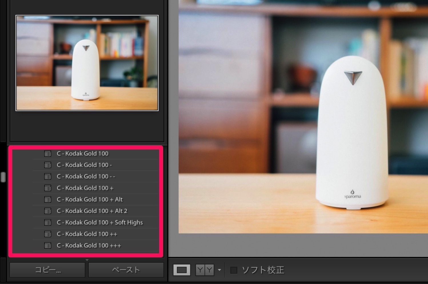 How to use lightroom 2