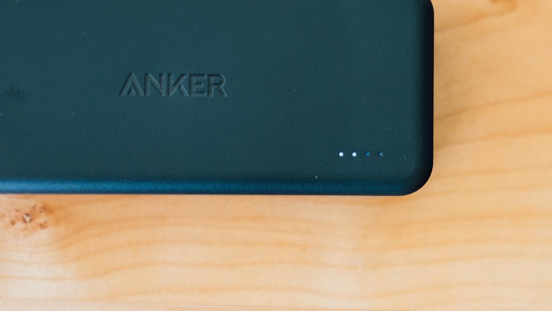 Anker powerCore II 20000 4