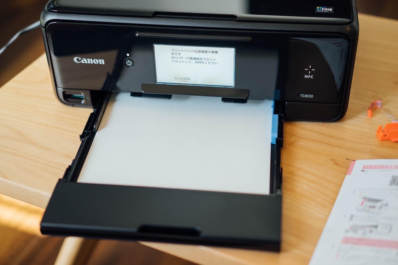 Canon pixus ts8030 15