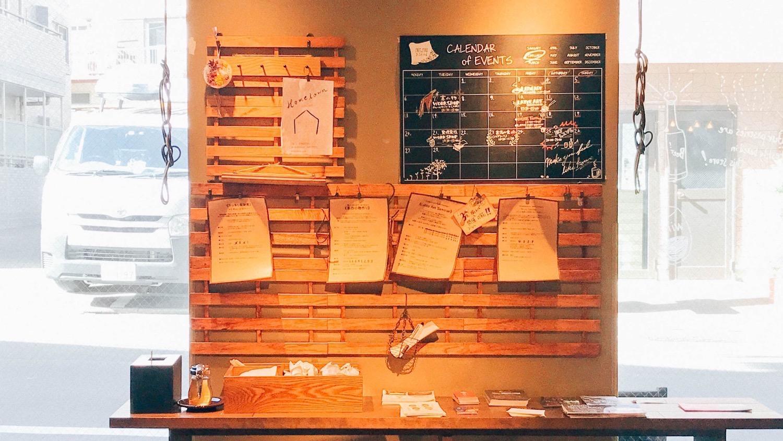 Neighberhood and coffee ikejiri 1