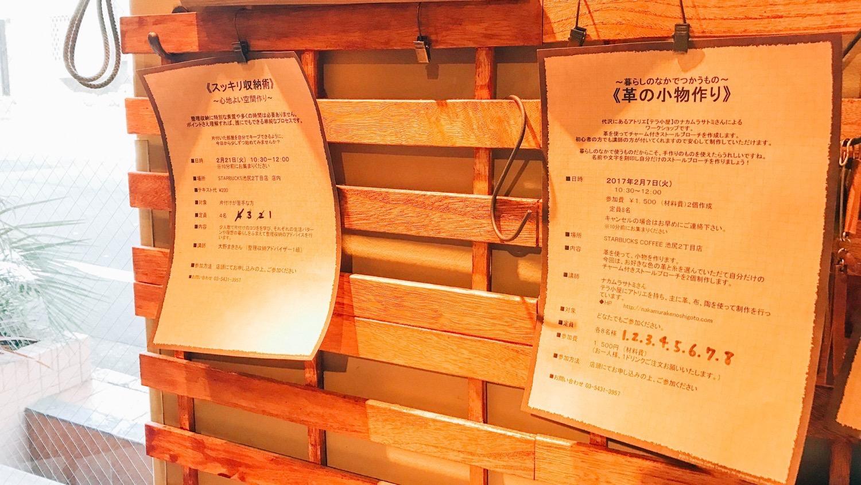 Neighberhood and coffee ikejiri 8