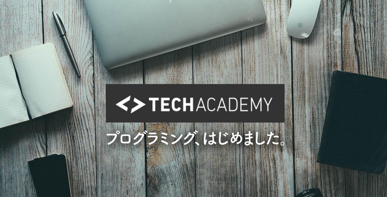 Techacademy report 2