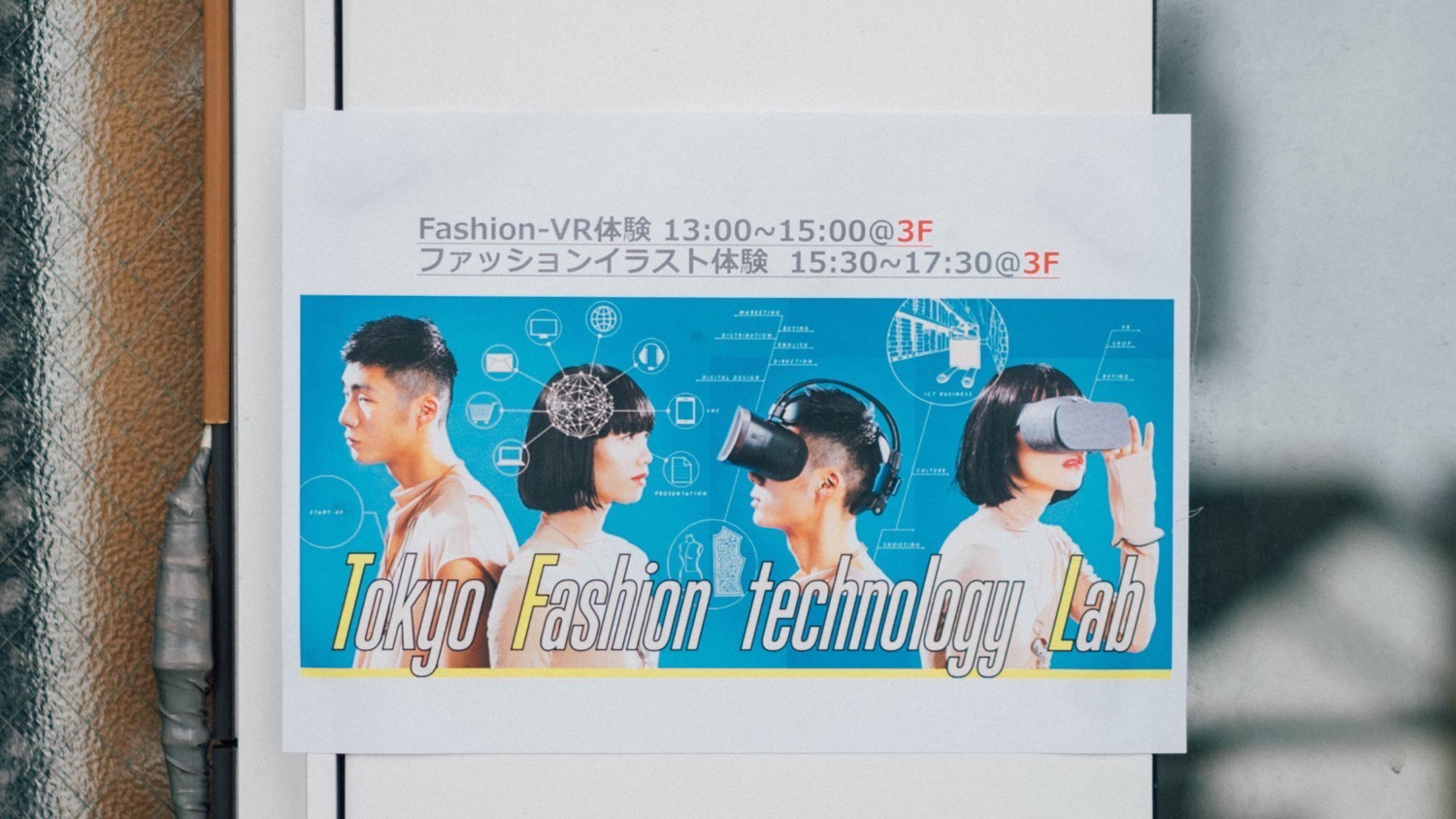 Tokyo fashion technology lab report 1 1