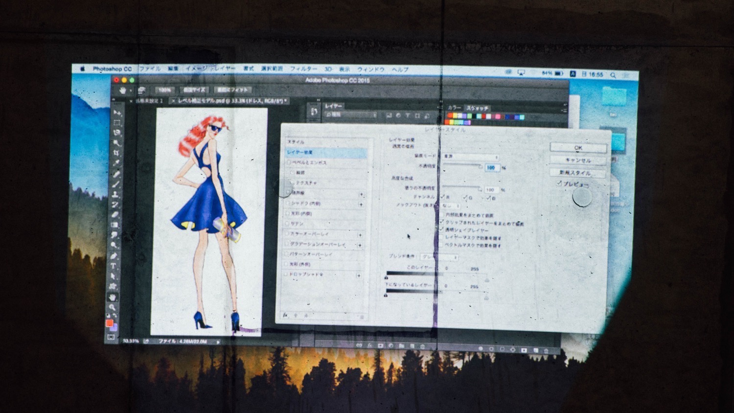 Tokyo fashion technology lab report 1 59