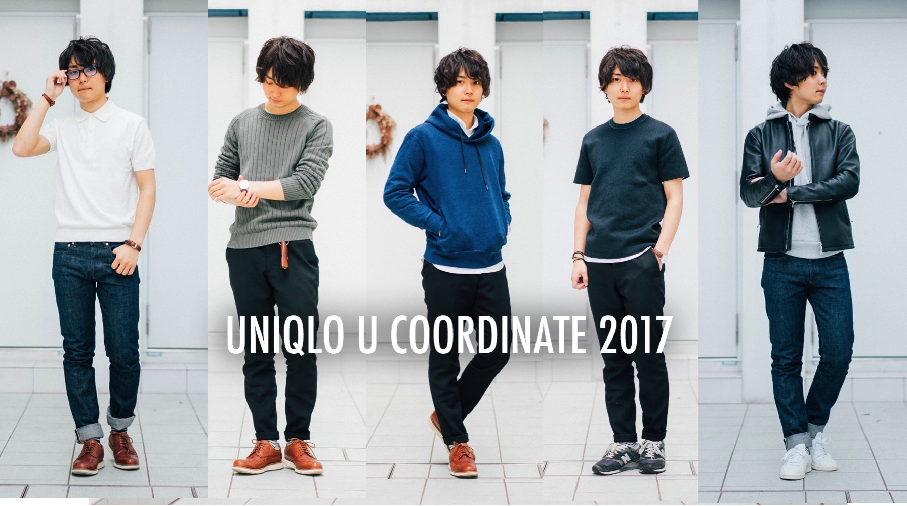 Uniqlo u coordinate 2017 top