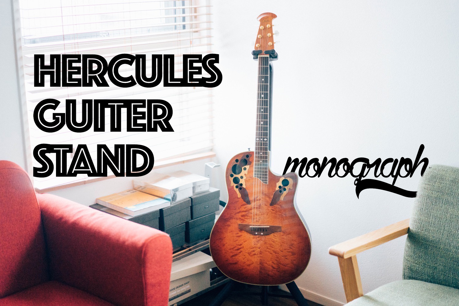 HERCULES guitar stand top