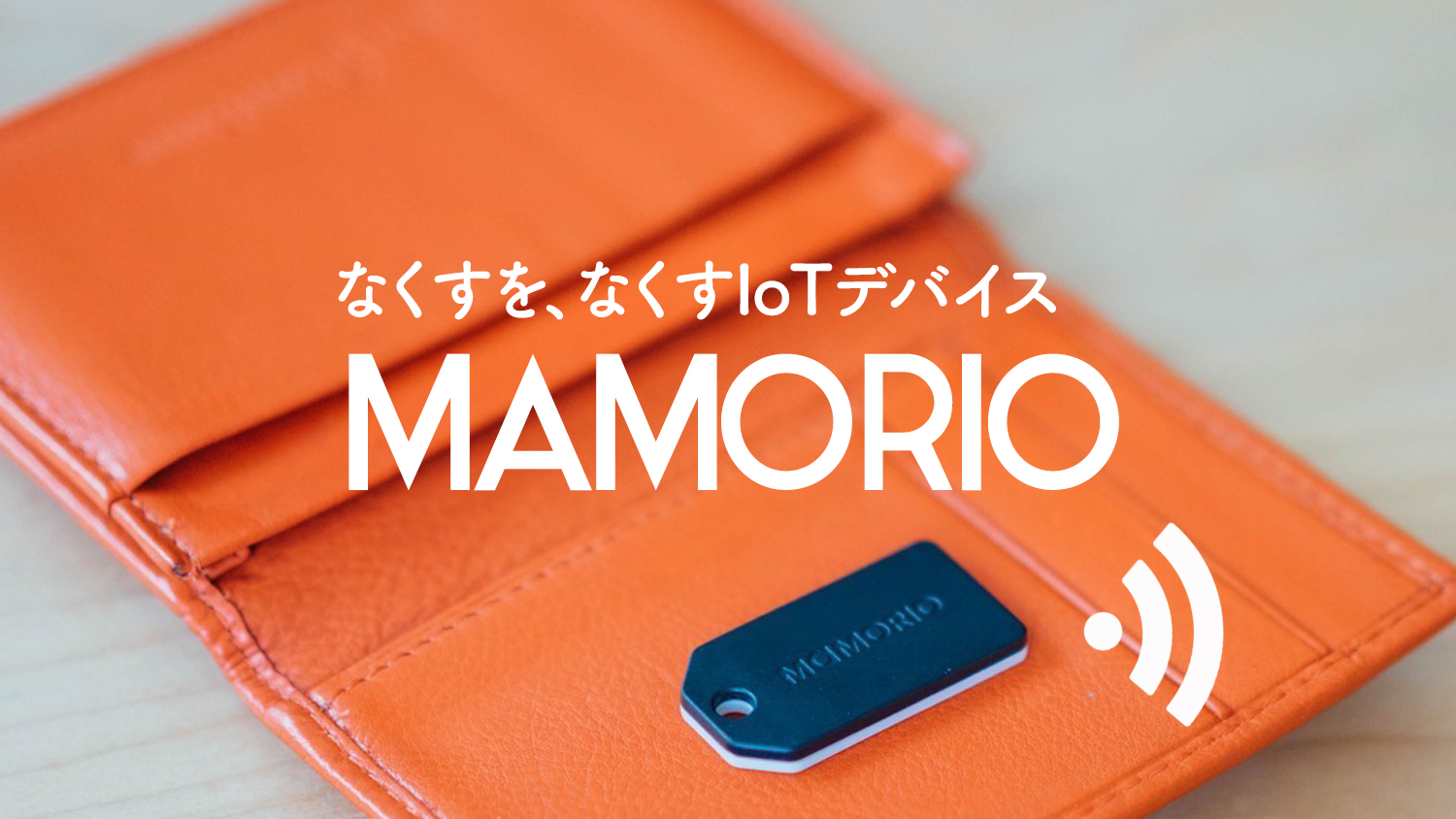 Mamorio review top