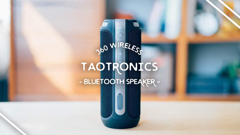 Taotronics 360 speaker top