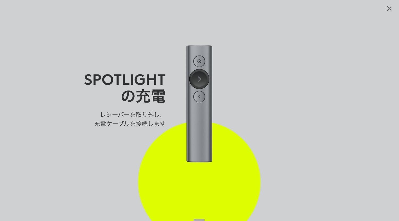Logicool spotlight 27