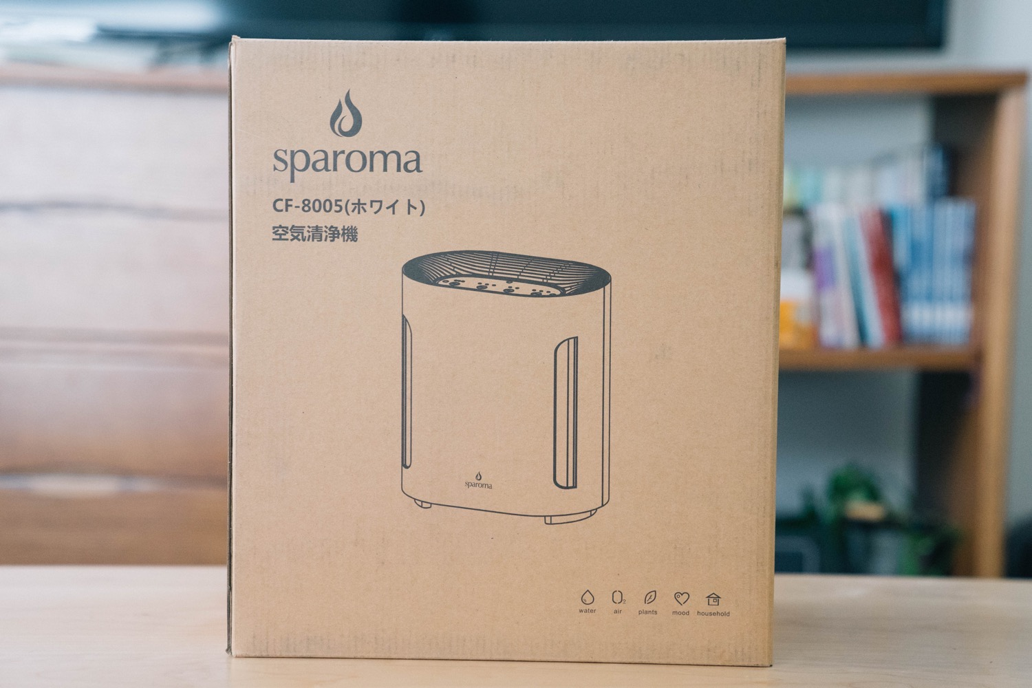 Sparroma air cleaner 1