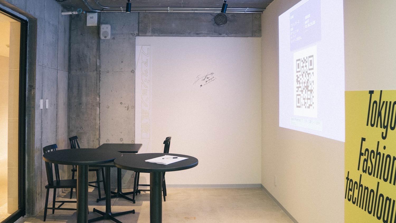 Tokyo fashion technology lab 11
