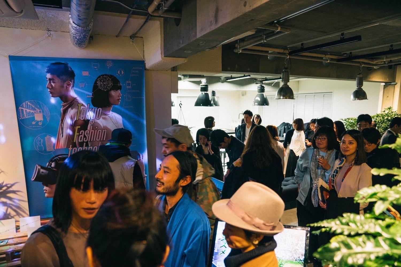 Tokyo fashion technology lab 23