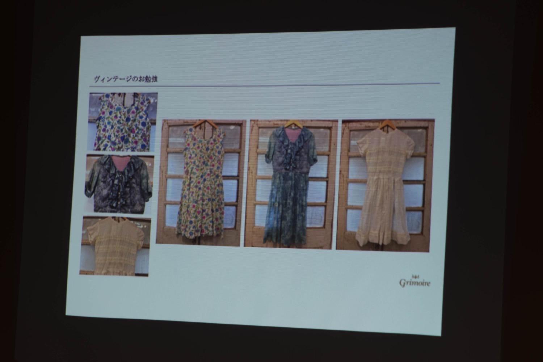 Tokyo fashion technology lab 72