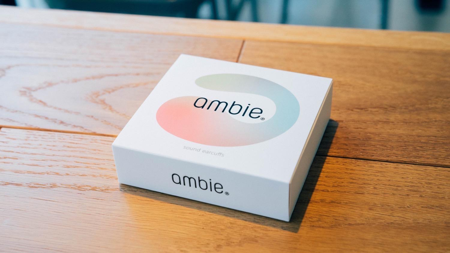 Ambie review11