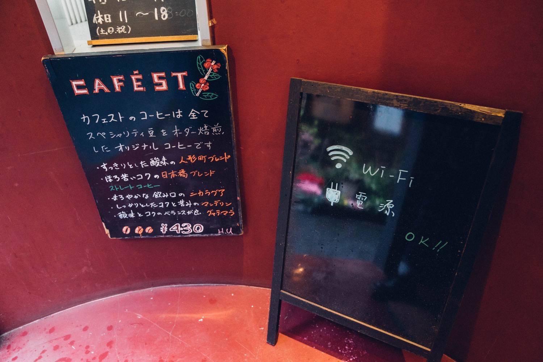 Cafest 4