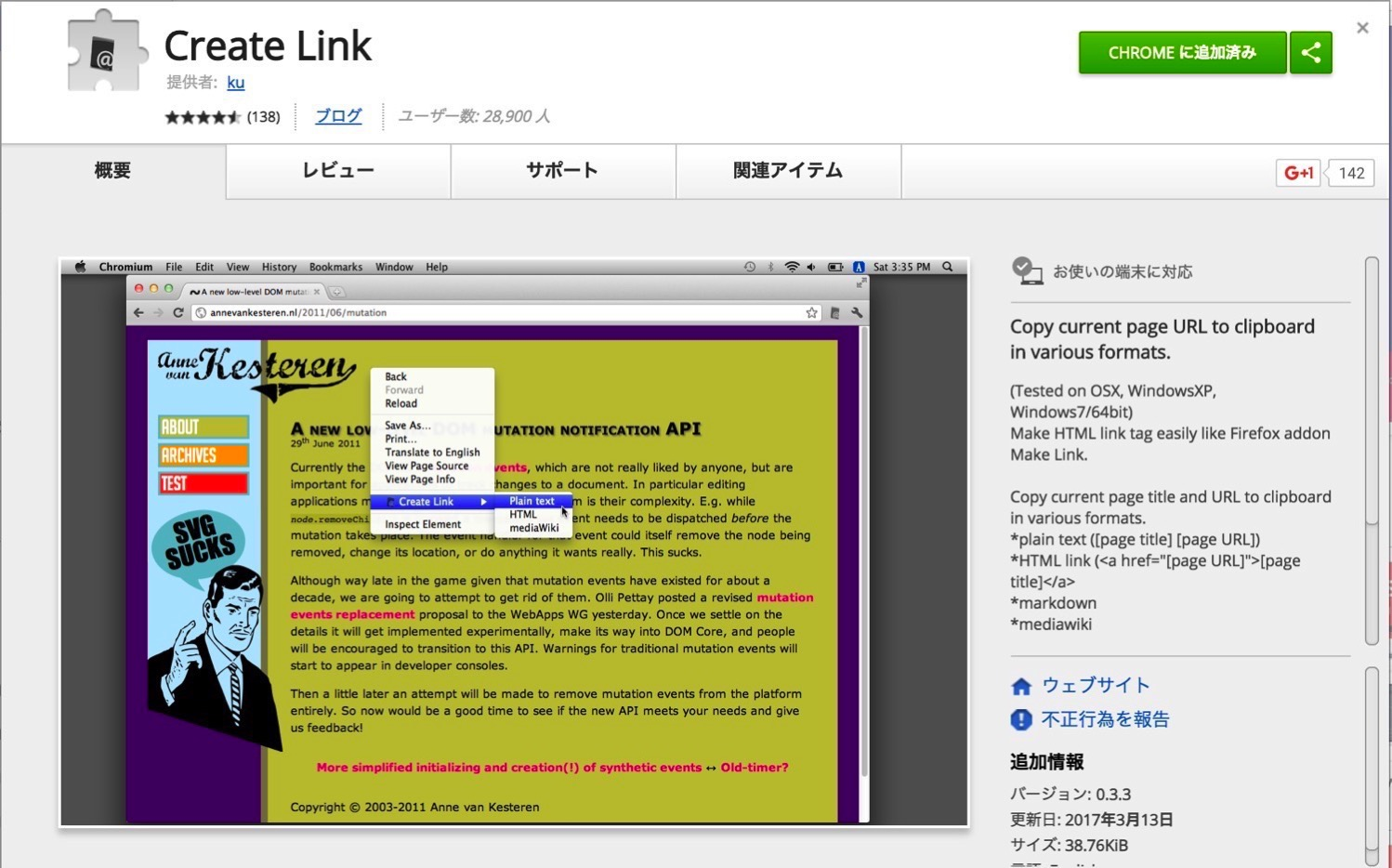 Create link chrome 1