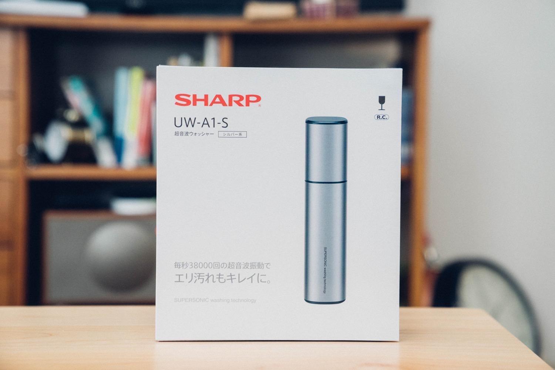 Sharp Ultrasonic washer 1