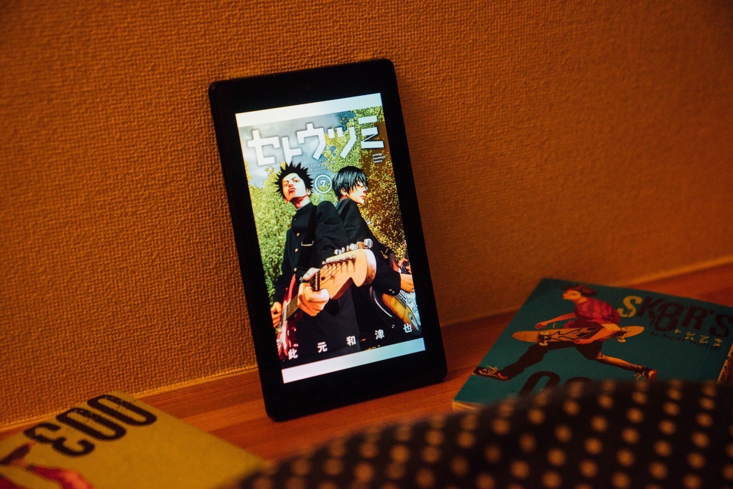 Kindle fire 7 10