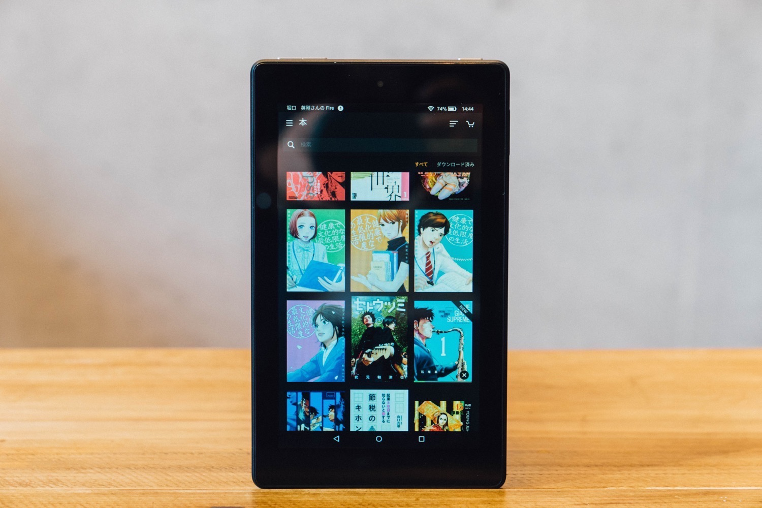 Kindle fire 7 6