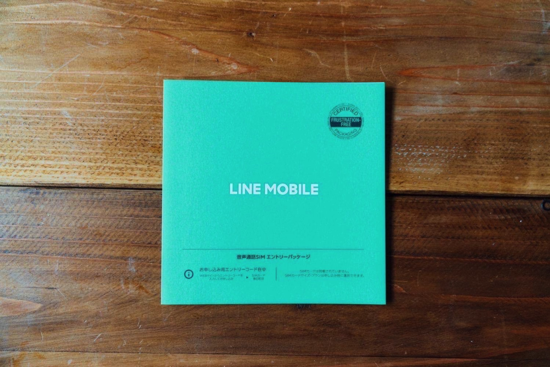 Line mobile 1