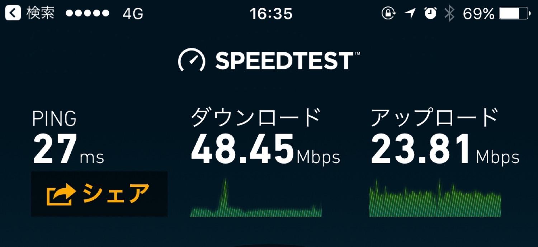 Line mobile 7