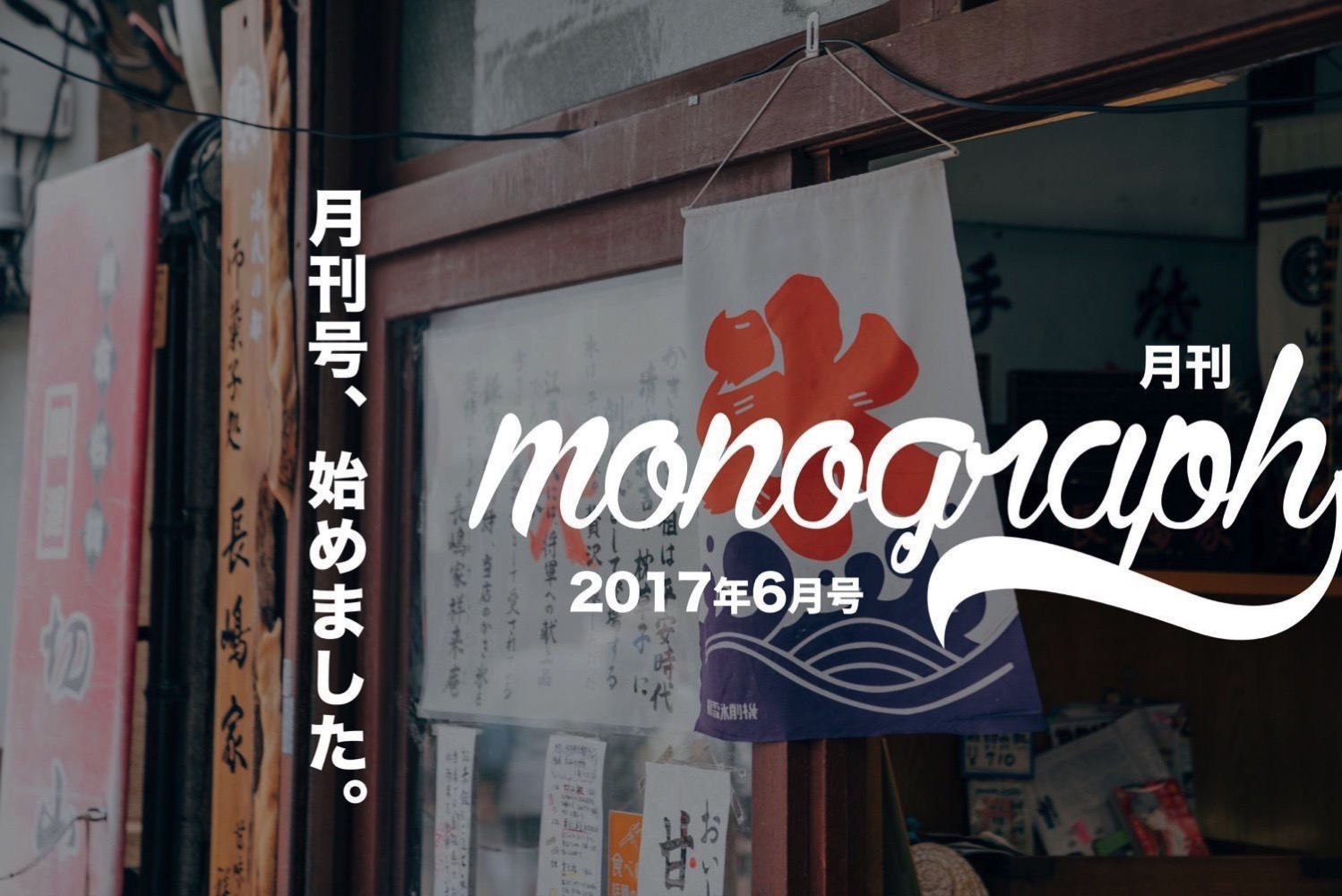 Monthly monograph 201706 1