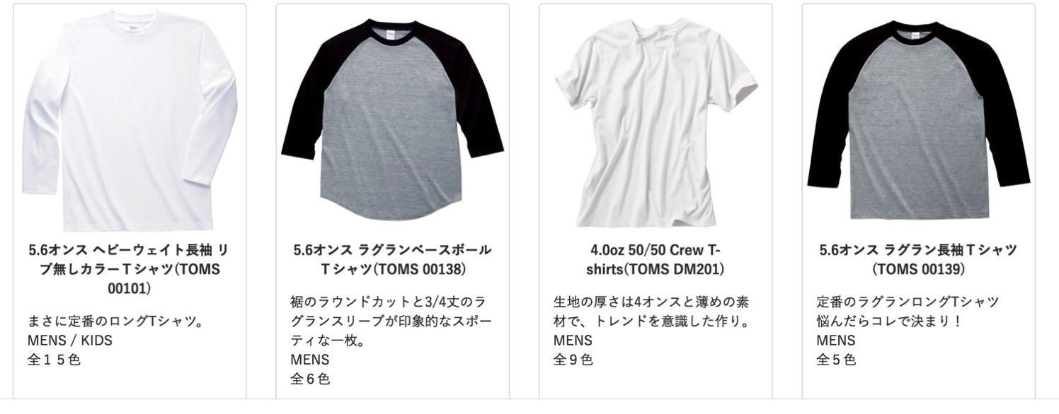 Oh yeah t shirt 10