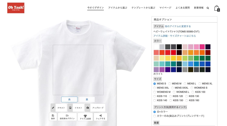 Oh yeah t shirt 8