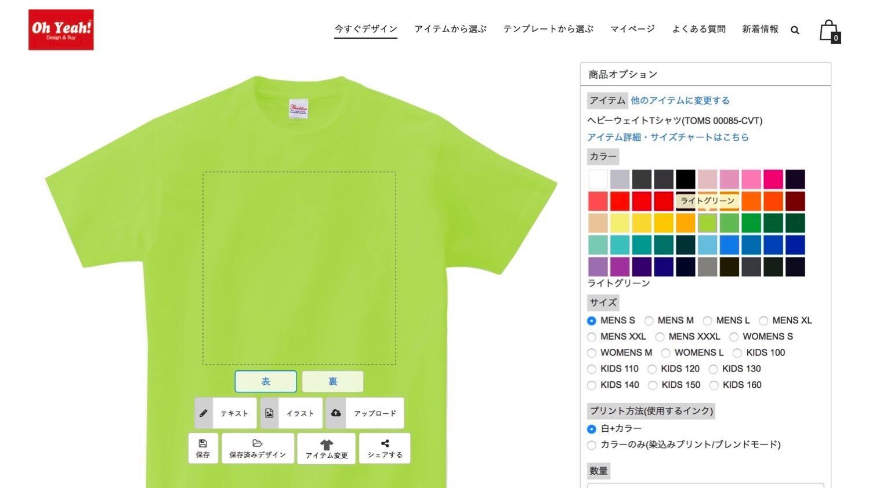 Oh yeah t shirt 9