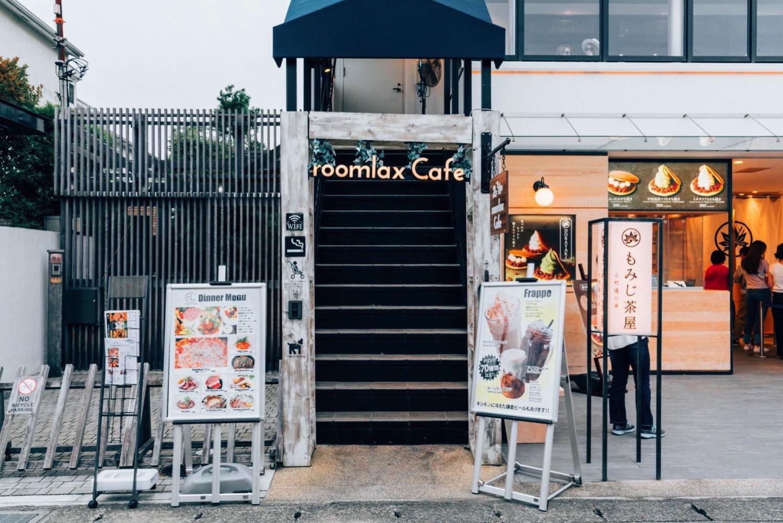 Roomlax cafe kamakura 5