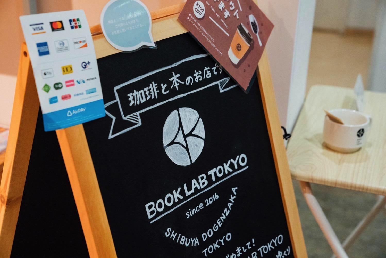 Booklabotokyo 4