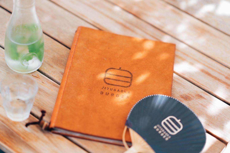 Jiyugaoka burger 4