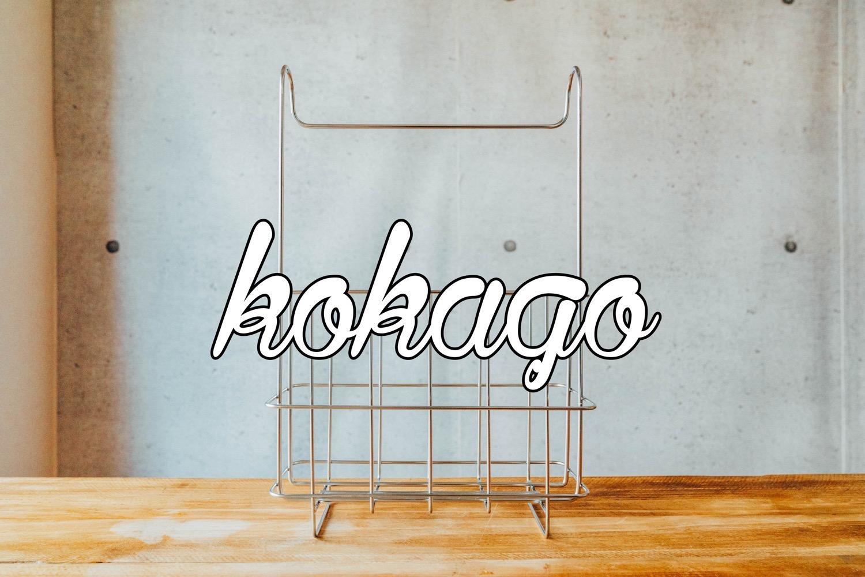 Kokago 4