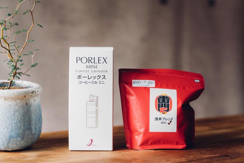 Porlex mini 1