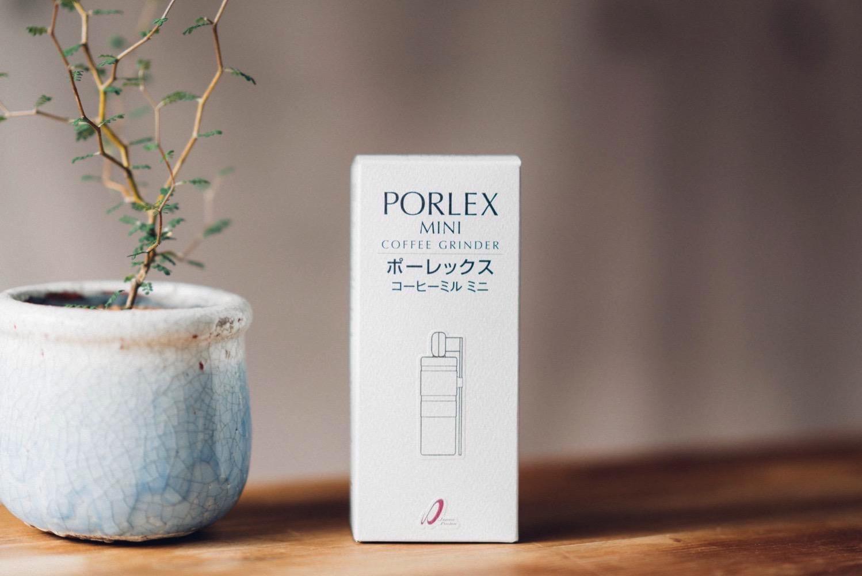 Porlex mini 2