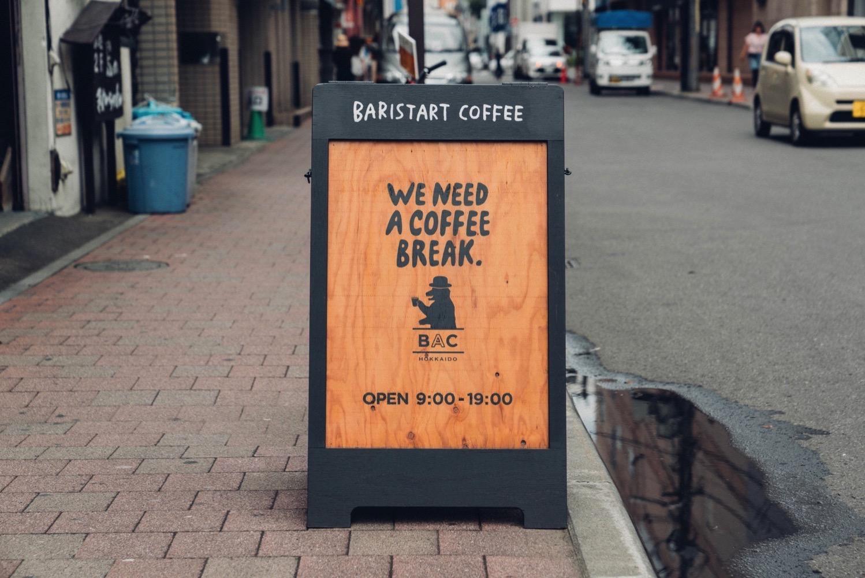 Baristart coffee sapporo 8