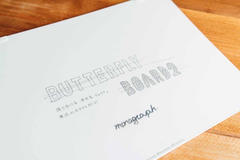 Butterfly board2 30